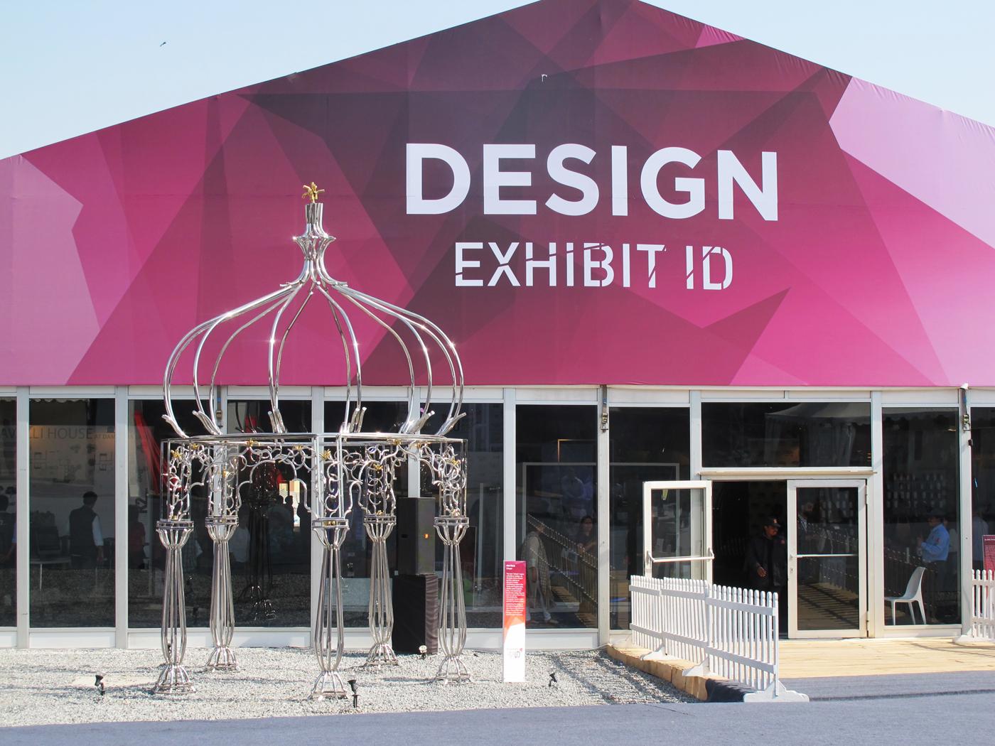 India design ID 2015
