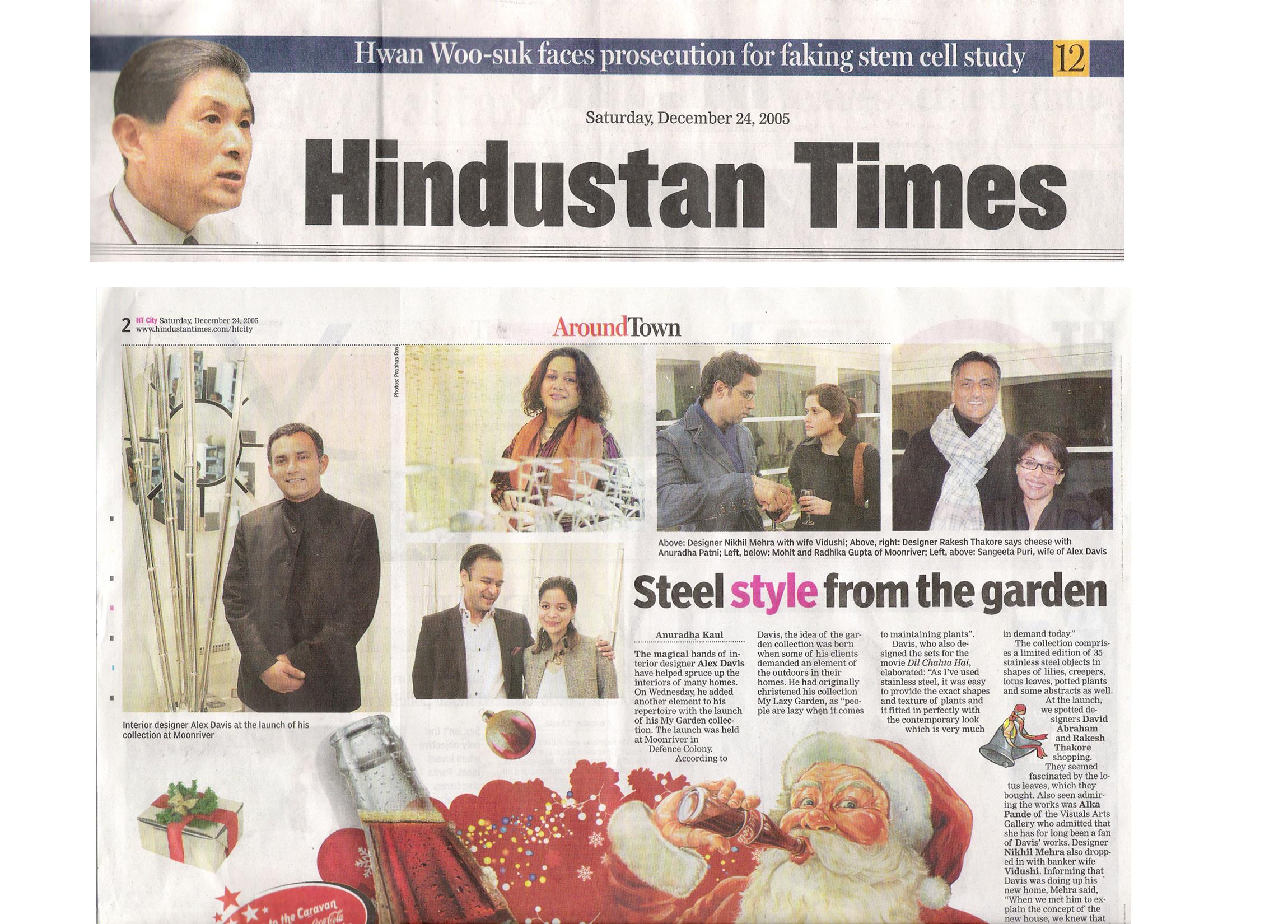 Hindustan Times '05